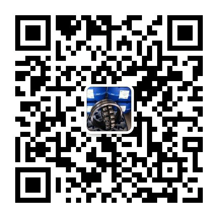 Dong jie bearing co., LTD.